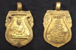 เหรียญหล่ออภิญญา หลวงปู่หา สุภโร (หลวงปู่ไดโนเสาร์ )เนื้อมหาชนวน สวยพร้อมกล่องเด