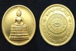เหรียญพระพุทธอังคีรส สมเด็จพระอริยวงศาคตญาณ สกลมหาสังฆปริณายก (อัมพร) วัดราชบพิต