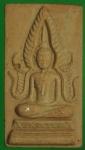 24223 พระพุทธชินราช เนื้อดินผสมผง ไม่ทราบที่ 54