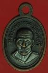 24247 เหรียญเม็ดเเดงหลวงปู่ทวด 115 ปี กระทรวงกลาโหม 11