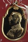 24253 เหรียญในหลวงรัชกาลที่ 9 อุทยานราชภักดิ์ เนื้อทองเเดง พร้อมกล่อง 1.2