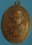 24273 เหรียญหลวงพ่อก๊ก วัดดอนเจดีย์บูรณะ ปี 2497 สุพรรณบุรี เนื้อทองเเดง 84