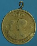 24278 เหรียญกษาปณ์เสด็จนิวัติพระนคร ปี 2504 ห่วงเชื่อมเงินเก่า 5.1