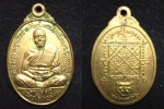 เหรียญหลวงพ่อฮวด วัดดอนโพธิ์ทอง รุ่นอบรมลูกเสือชาวบ้าน ปี 2522