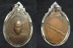 เหรียญรุ่นแรกหลวงปู่ฉอ้อน วัดแหลมหิน ปี 2522 (ขายแล้ว)