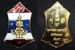 เหรียญท้าวเวสสุวรรณหลวงพ่ออุดม วัดพิชัยสงคราม ปี 2562 มีรอยจารมือ สวยพร้อมกล่องเ