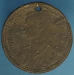 24294 เหรียญกษาปณ์ ในหลวงรัชกาลที่ 8 ราคาหน้าเหรียญ 25 สตางค์  2489 เนื้อดีบุก 5