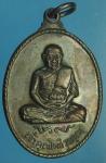 24302 เหรียญหลวงพ่อฑูรย์ วัดโพธิ์นิมิตร กรุงเทพ 18