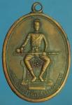 24307   เหรียญสมเด็จพระนเรศวรมหาราช หลังยันต์ตรีนิสิงห์เห  10.5