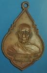 24308   เหรียญพระครูสุนทร สมุหเล็ก  วัดกลาง ปี 2494 สมุทรปราการ 77
