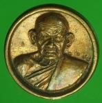 24324   เหรียญหล่อหลวงปู่ขุน วัดใหม่ทองสวาง หมายเลขเหรียญ 3278 เนื้อนวะ อุบลราชธ