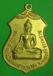 24325  เหรียญพระประธาน วัดโคกเมรุ นครศรีธรรมราช ปี 2517 ดระหลั่ยทอง 39