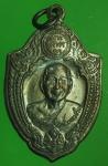 24327  เหรียญหลวงพ่อวัดดอน   ปี 2516 กรุงเทพ เนื้อทองแดงรมดำ  18