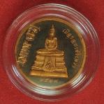 24394  เหรียญพระพุทธโสธร วัดโสธรวรวิหาร สมาคมชาวฉะเชิงเทราจัดสร้าง กล่องเดิม 1.2