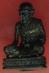 24398 รูปหล่อหลวงพ่อวอน วัดโพธิ์แก้วนพคุณ สิงห์บุรี กล่องเดิม 1.2