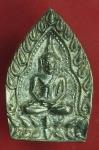 24402  เหรียญเจ้าสัวหลวงปู่บุดดา วัดกลางชูศรีเจริญสุข สิงห์บุรี 100 ปี กล่องเดิม