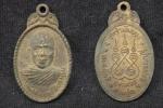 เหรียญหลวงพ่อสมบุญ วัดลำพันบอง รุ่น 3 ผิวหิ้ง