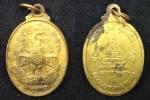 เหรียญนกยูงทอง หลวงพ่อไพบูลย์ สุมังคโล วัดอนาลโย สวย