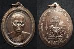 เหรียญหลวงพ่อวัชระ วัดถ้ำแฝด รุ่นแรก ปี 2544 สวย
