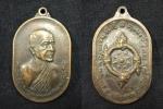 เหรียญหลวงพ่อไพบูลย์ วัดอนาลโย ปี 2552
