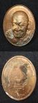 เหรียญหลวงปู่จันทร์ศรี วัดโพธิสมภรณ์ ฉลองอายุครบ 99 ปี สวย