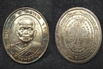 เหรียญหลวงพ่อสง่า วัดบ้านหม้อ ปี 2545 สวย เนื้อทองแดง