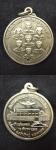 เหรียญบุญราศีทั้ง 7 แห่งประเทศไทย สวย