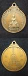 เหรียญหลวงพ่อดำ วัดชิโนรส 2512 พิธีใหญ่ หลวงปู่สุข วัดโพธิ์ทรายทอง ร่วมปลุกเสก