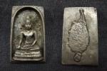 เหรียญหล่อพิมพ์พระพุทธหลวงพ่อทองดำ วัดท่าทอง รุ่นเสาร์ ๕๙๕ พร้อมกล่องเดิม