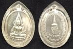 เหรียญชินราช วัดเสมียนนารี ปี 2535 เนื้อเงิน พอสวย