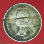 24462 เหรียญกษาปณ์ในหลวงรัชกาลที่ 5 ราคาหน้าเหรียญ สลึงหนึ่ง ไม่มี ร.ศ. เนื้อเงิ