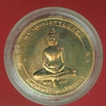 24466 เหรียญพระพุทธโสธร วัดโสธรวรวิหาร สมาคมชาวฉะเชิงเทรา จัดสร้าง 25