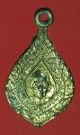 24474 เหรียญเลื่อนสมณศักดิ์ หลวงปู่แก้ว วัดช่องลม สมุทรสาคร กระหลั่ยทอง 79