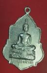 24487 เหรียญพระพุทธ วัดหนองศาลา เพชรบุรี ปี 2516 ชุบนิเกิล 55