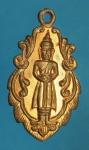 24503 เหรียญหลวงพ่อบ้านแหลม วัดเพชรสมุทร สมุทรสงคราม เนื้อทองเเดง 78