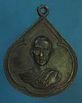 24511 เหรียญร้อยปี ทรงผนวช ในรัชกาลที่ 5 เนื้อทองเเดง 10.5