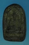 24514 พระเม็ดบัว หลวงปู่ชื่น วัดป่ามุนี โพธิ์ทอง อ่างทอง ปี 2460 เนื้อผงยา 13