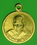 24533 เหรียญหลวงพ่อไสว วัดปรีดาราม นครปฐม กระหลั่ยทอง 36