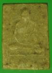 24535 พระผงรูปเหมือนนั่งเต็มองค์ หลวงปู่เฒ่า วัดม่วง กรุงเทพ ปี 2506 เนื้อผงนัำม