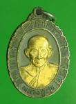 24544 เหรียญหลวงปู่ศุข วัดปากคลองมะขามเฒ่า ปี 2538 ชัยนาท 27