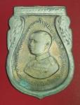 24560 เหรียญในหลวงรัชกาลที่ 6 กำเนิดกรมรักษาดินแดน ปี 2505 เนื้ออัลปาก้า(เจ้าคุณ