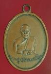 24562 เหรียญหลวงพ่อโต วัดโพธิ์เทพประสิทธิ์ ปี 2515 ลพบุรี เนื้อทองแดง 69