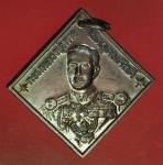 24584 เหรียญกรมหลวงชุมพร เขตอุดมศักดิ์ หลังกรมหมื่นไชยา เนื้อทองแดง 5