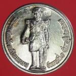 24593 เหรียญในหลวงรัชกาลที่ 5 หลังสมเด็จพระเจ้าตากสินมหาราช จันทบุรี  ปี 2537 เน