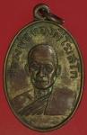 24594 เหรียญหลวงพ่อทองดี วัดทุ่งสิงห์โต ลพบุรี  ปี 2503 เนื้อทองแดงกระหลั่ยทอง 6