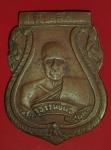 24595 เหรียญพระครูธรรมขันธ์สุนทร(เอี่ยม) วัดโพนทอง ลพบุรี ปี 2471 เนื้อทองแดง 69