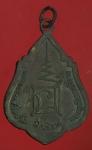 24602 เหรียญนกหลวงพ่อวงษ์ วัดปริวาส กรุงเทพ เนื้อทองแดง 18