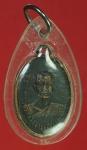24603 เหรียญพระพิมลธรรม วัดมหาธาตุ ปี 2498 กรุงเทพ เนื้อทองแดงรมดำ 18