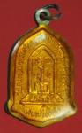 24605 เหรียญเคลือบลงยาหลวงพ่อเกษมเขมโก สุสานไตรลักษณ์ ลำปาง 70