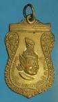 24620 เหรียญไหว้ครู ชมรมคนดนตรีนาฎศิลปฺฺ์ ปี 2527 กระหลั่ยทอง 10.5